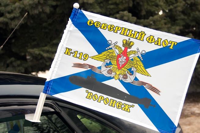 Флаг на машину с кронштейном К-119 «Воронеж» СФ