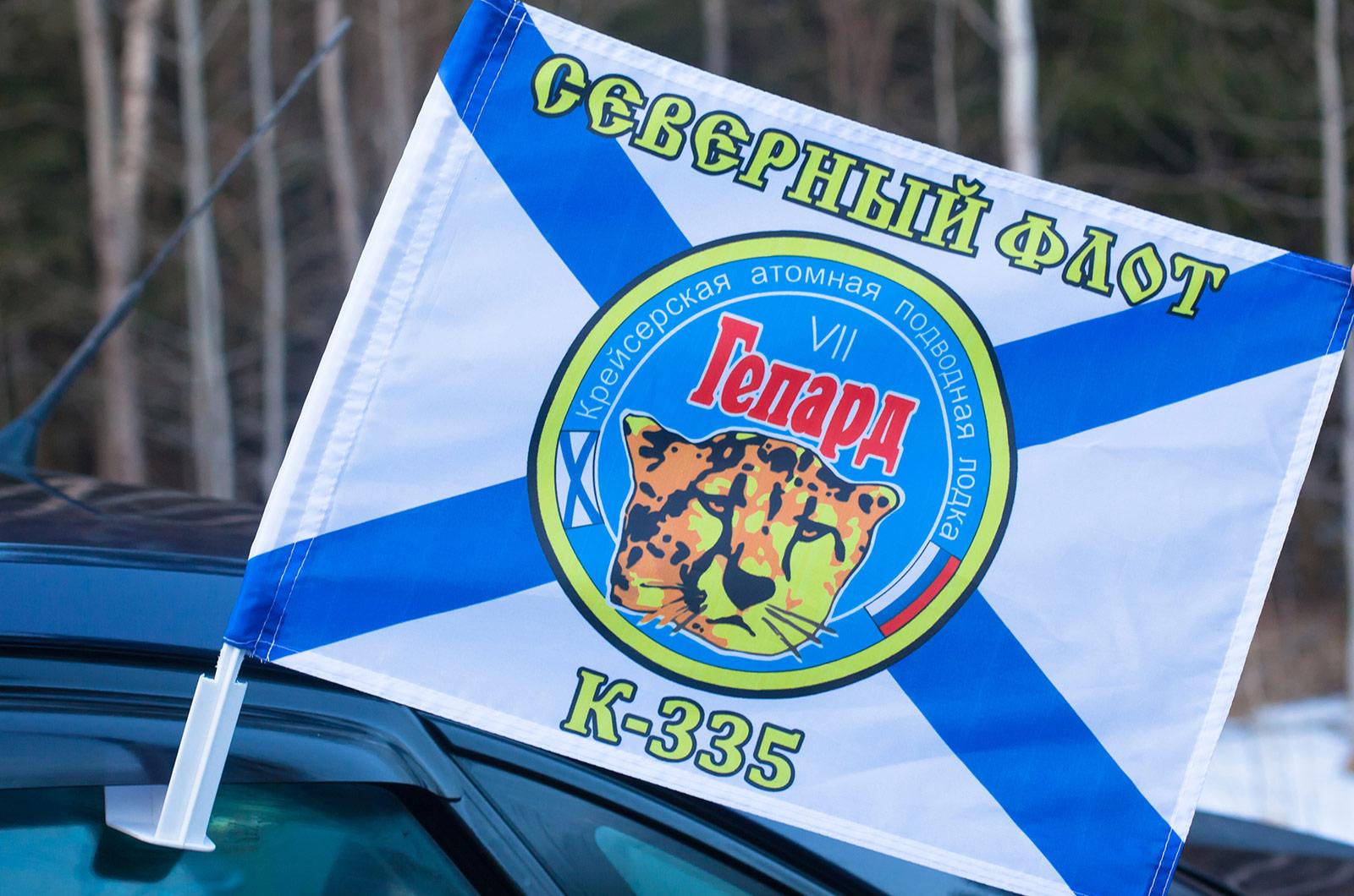 Флаг на машину с кронштейном К-335 «Гепард»