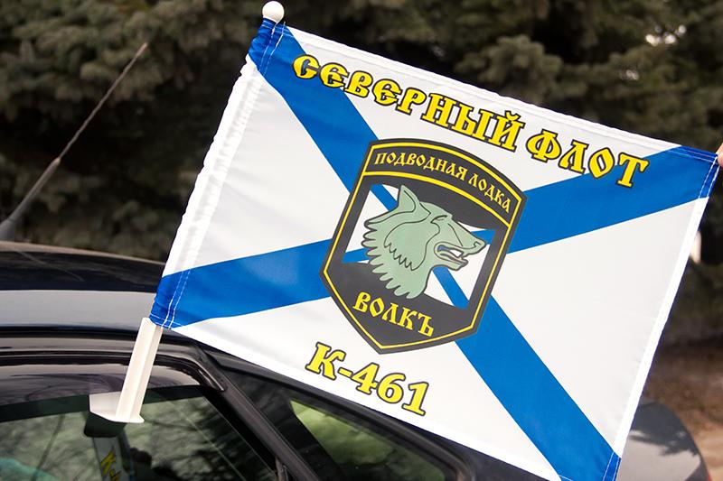 Флаг на машину с кронштейном К-461 «Волк» СФ