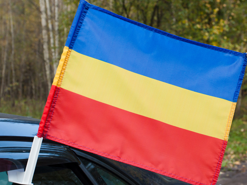 Флаг на машину с кронштейном Всевеликого Войска Донского