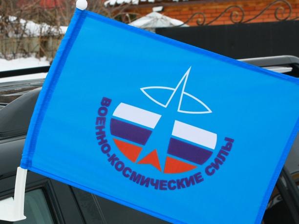 Флаг на машину с кронштейном «Космические войска»