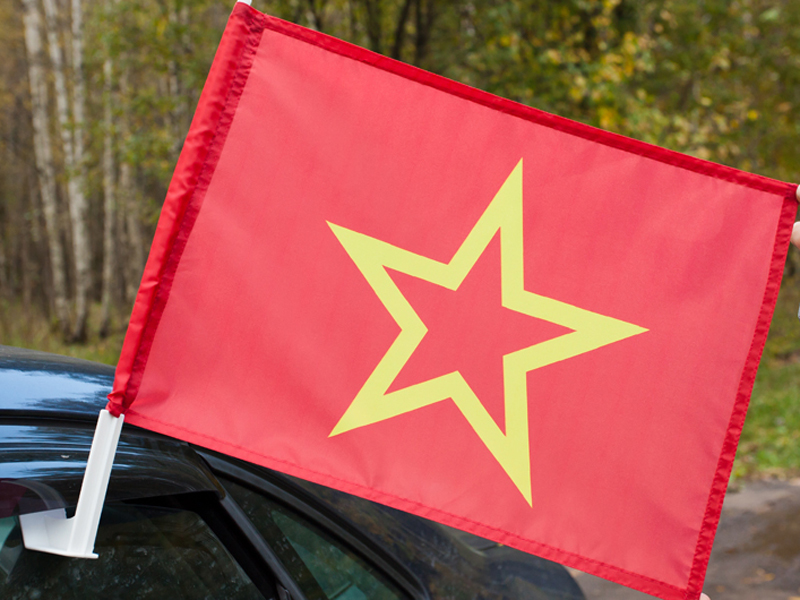 Флаг на машину с кронштейном Красной армии