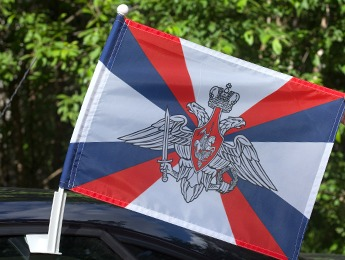 Флаг Министерства обороны на машину с кронштейном