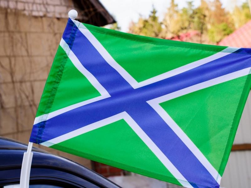 Флаг на машину с кронштейном Морчасти погранвойск