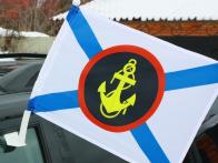"""Флаг """"Воинские части Морской пехоты"""""""