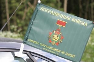 Двухсторонний флаг «Погранец.ру – Бывших пограничников не бывает»
