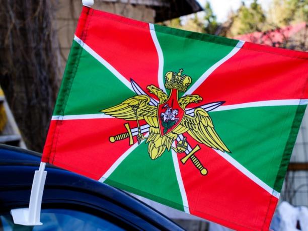 Флаг на машину с кронштейном Погранвойска