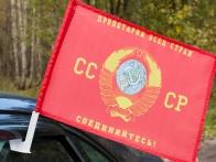 Флаг на машину с кронштейном «Пролетарии всех стран, соединяйтесь»