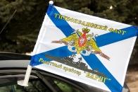 Флаг на машину с кронштейном Ракетный крейсер «Варяг» ТОФ