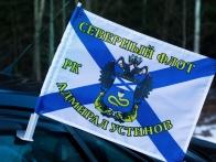 Флаг РКР «Маршал Устинов»