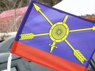 """Флаг """"РВСН"""" с кронштейном"""