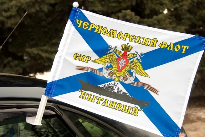 Флаг на машину с кронштейном СКР «Пытливый» ЧФ