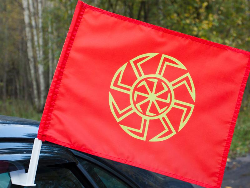 """Флаг на машину с кронштейном """"Солярный символ Коловрат"""""""