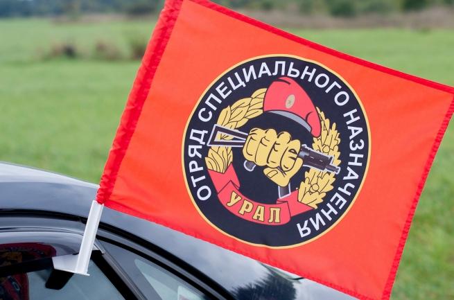 "Флаг на машину с кронштейном Спецназа ВВ ""12 ОСН Урал"""