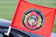 Флаг на машину с кронштейном Спецназа ВВ 15 ОСН Вятич