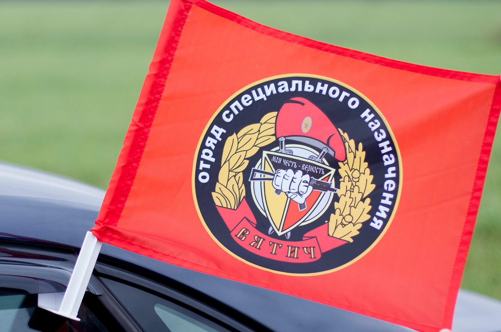 Двусторонний флаг «15 отряд Спецназа ВВ Вятич»