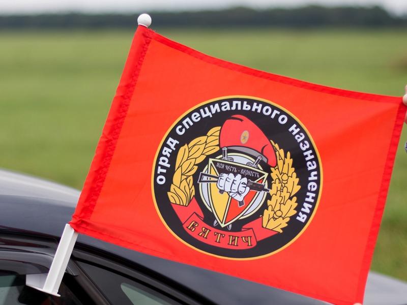 Двухсторонний флаг «15 отряд Спецназа ВВ Вятич»