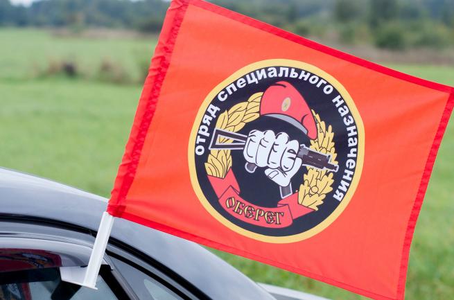Флаг на машину с кронштейном Спецназа ВВ 23 ОСН Оберег (Мечел)