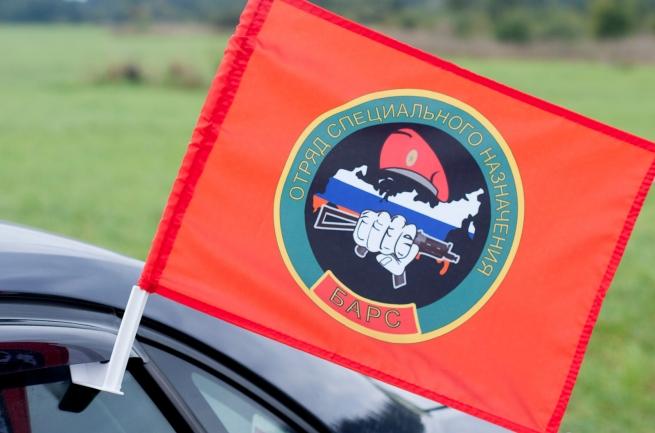"Флаг на машину с кронштейном Спецназа ВВ ""26 ОСН Барс"""