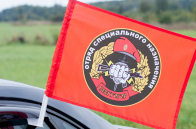 "Флаг на машину с кронштейном Спецназа ВВ ""30 ОСН Святогор"""