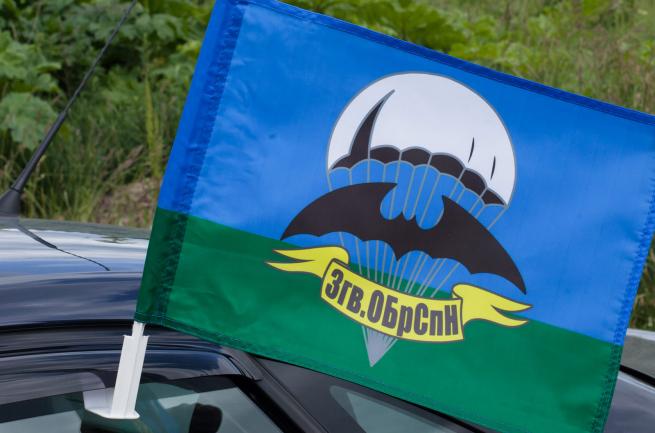 Флаг на машину с кронштейном Спецназа Гру «3гв. ОБрСпН в/ч 21208»