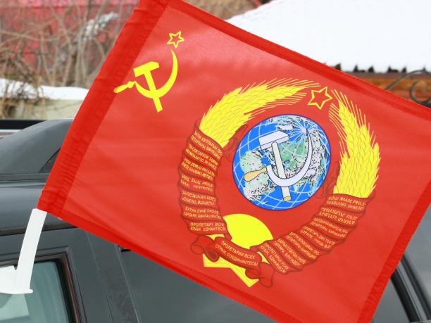 Флаг на машину с кронштейном СССР с гербом