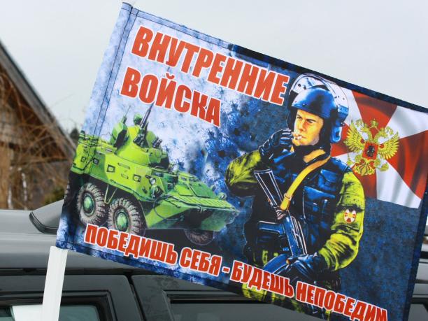 Флаг «Боец ВВ» на машину с кронштейном