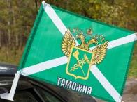 Флаг ФТС с гербом