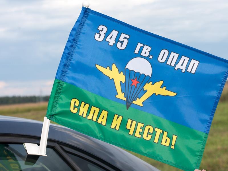 Флаг на машину с кронштейном ВДВ 345 гв ОПДП