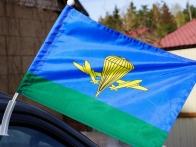 Флаг на машину с кронштейном ВДВ РФ