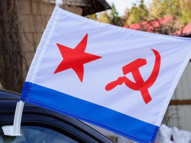 Флаги ВМФ СССР на авто купить в Военпро
