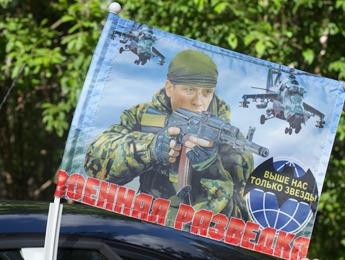 Флаг на машину с кронштейном «Военный разведчик»