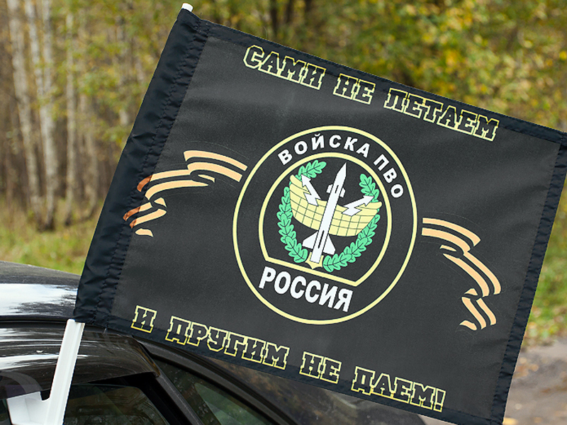 Флаг в машину с кронштейном Войска ПВО