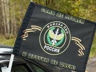 Флаг Войска ПВО