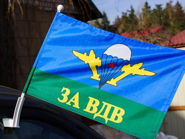 Флаг на машину с кронштейном За ВДВ «Белый купол»
