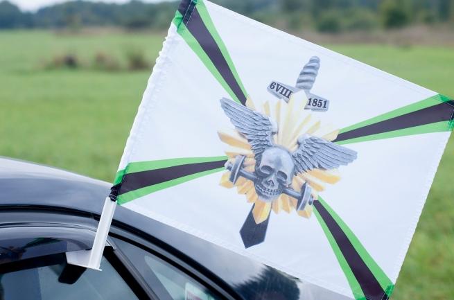 """Флаг на машину с кронштейном Железнодорожных войск """"Стальные с 1851"""""""