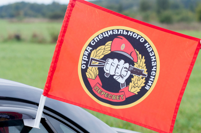 Флаг на машину с кронштейном Спецназа ВВ 33 ОСН Пересвет