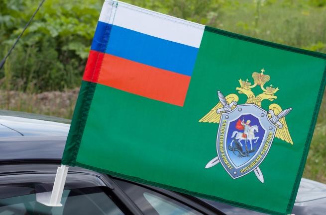 Флаг на машину «Следственный комитет России»