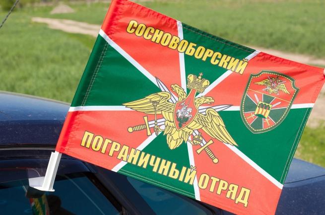 Флаг на машину «Сосновоборский погранотряд»
