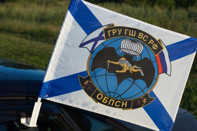 Флаг на машину Спецназ ГРУ РДПС «Дельфин»