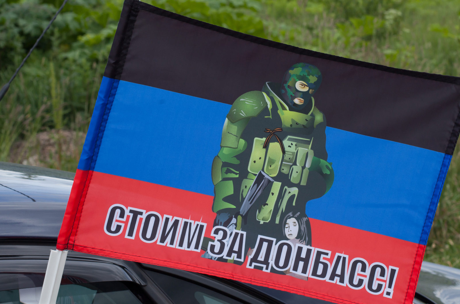 Флаг на машину «Стоим за Донбасс!»