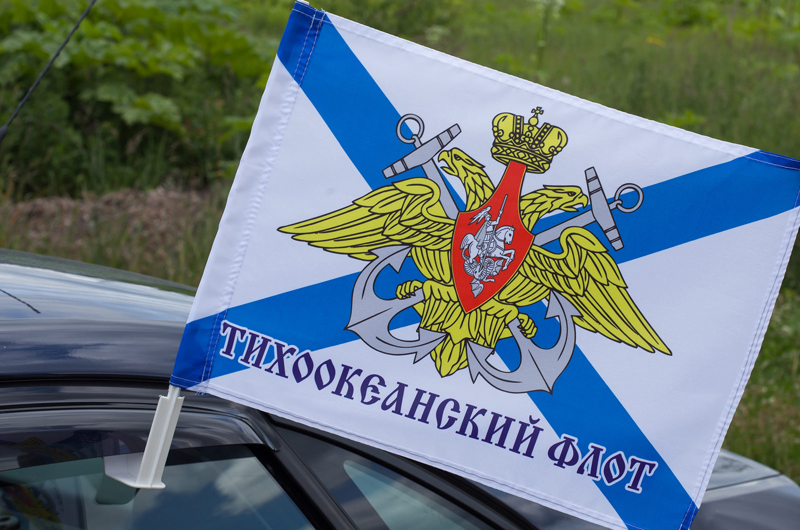 Флаг ТОФ на авто