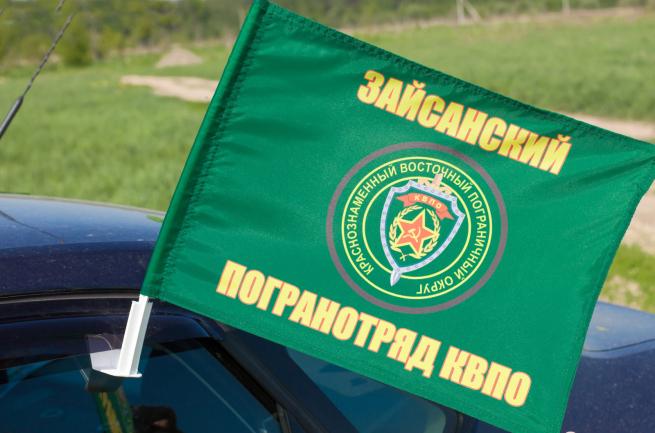 Флаг на машину «Зайсанский погранотряд»