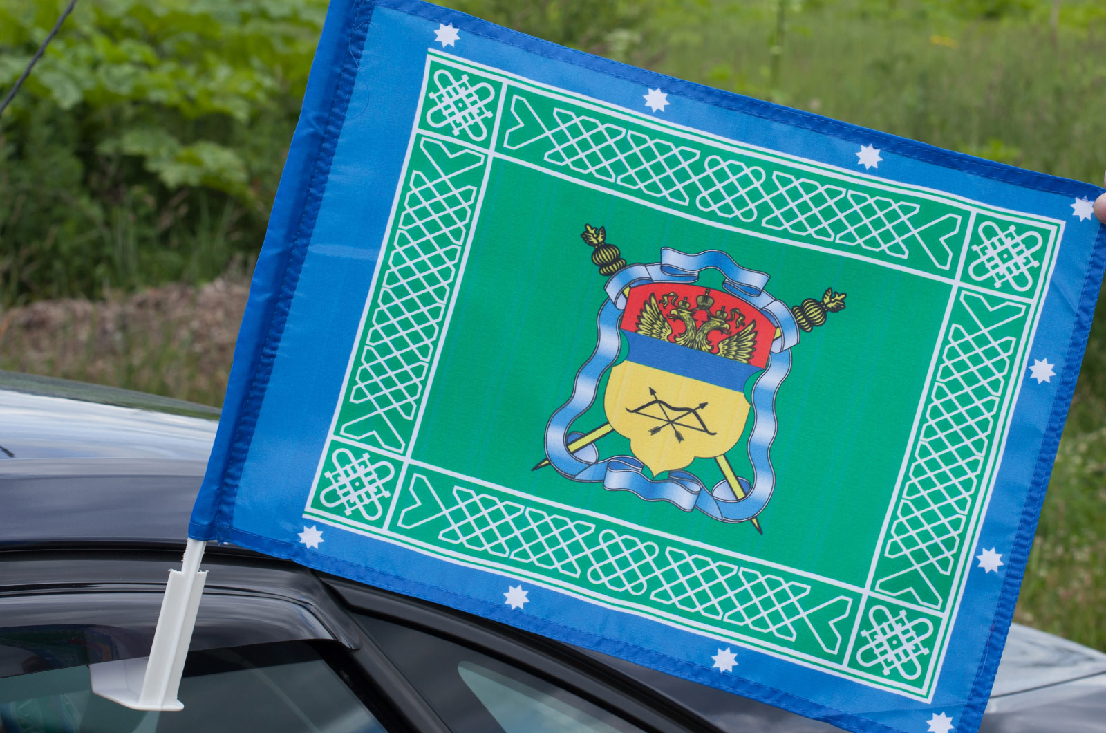 Флаг на машину «Знамя Оренбургского Казачьего войска»