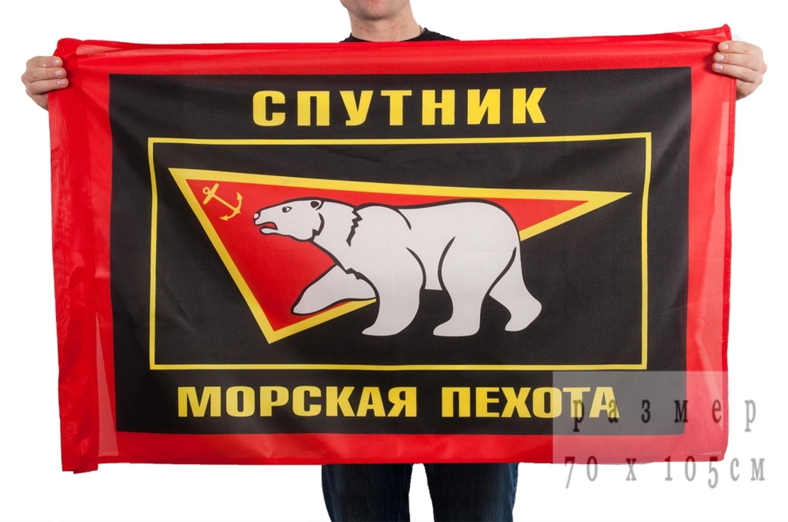"""Флаг на сетке МП """"Спутник"""""""