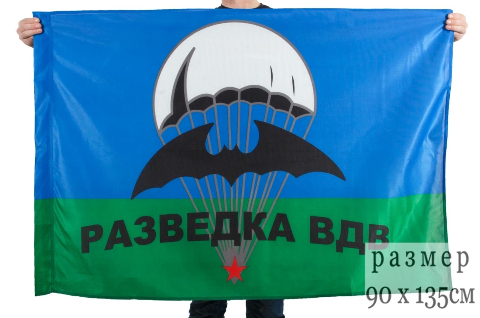 "Флаг на сетке ""Разведка ВДВ"""