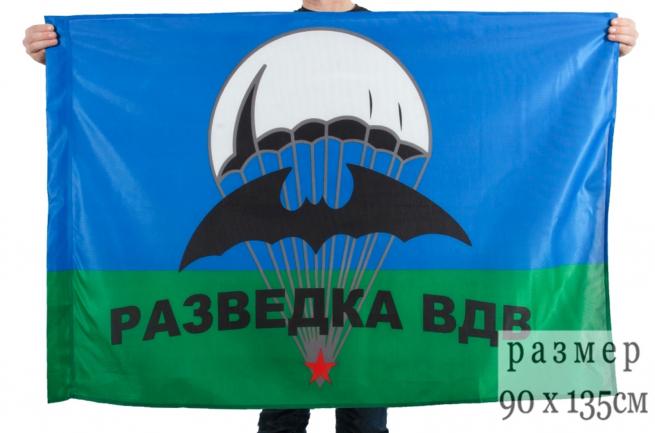 Флаги разведки