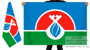 Флаг Надымского района, Ямало-Ненецкий АО