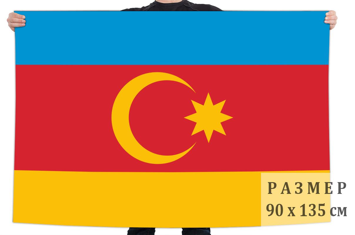 Флаг Нахичеванской Автономной Республики