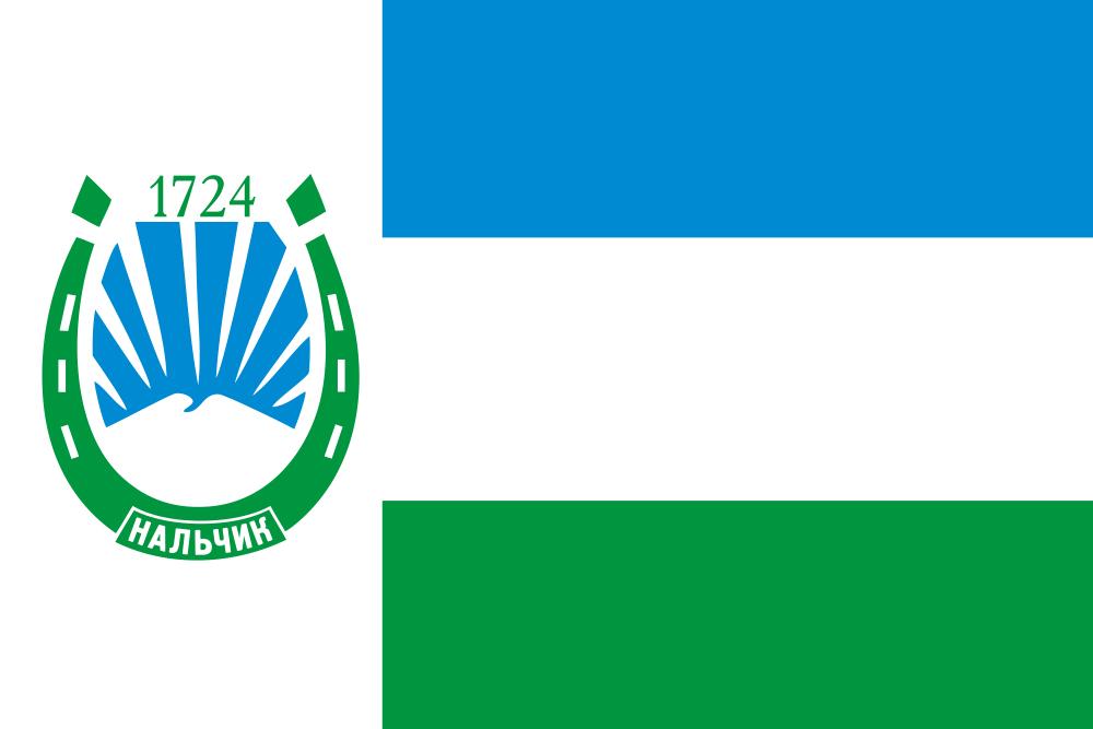 Флаг Нальчика